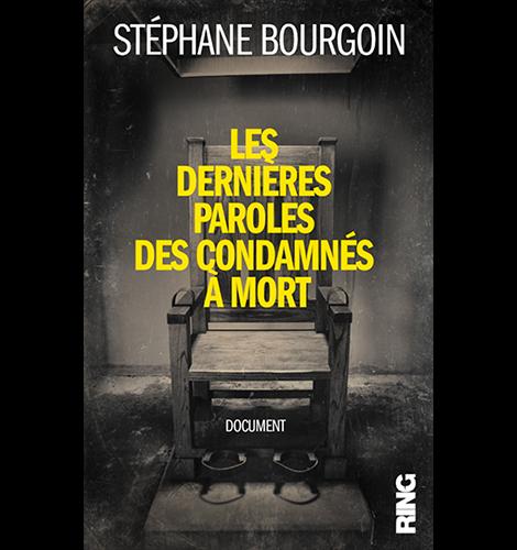 bourgoin-condamnes-mort